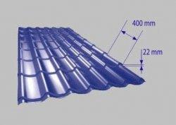 Для ремонта Кровельные материалы Металлическая кровля - Металлочерепица VILO (Pe) - наплавляемые рулонные материалы